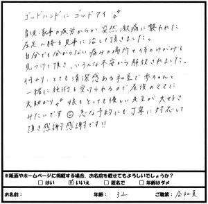 IMG_20170330_0001