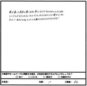 IMG_20170330_0003