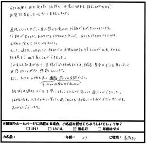 IMG_20170330_0006